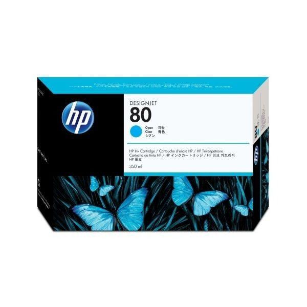 Cabeça de Impressão HP Nº 80 Cyan - C4846A
